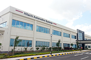 Image:HITACHI AUTOMOTIVE SYSTEMS (INDIA) PRIVATE LIMITED