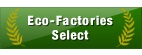 Eco-Factories & Offices Select Certification Item